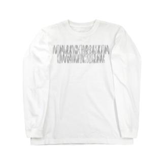「百人一首 76番歌 法性寺入道前関白太政大臣」カナクギフォントL Long sleeve T-shirts