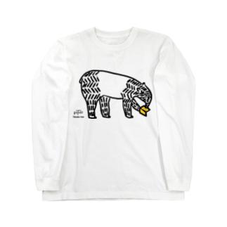 本好きバク Long sleeve T-shirts