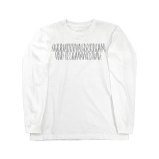 「百人一首 80番歌 待賢門院堀河」カナクギフォントL Long sleeve T-shirts