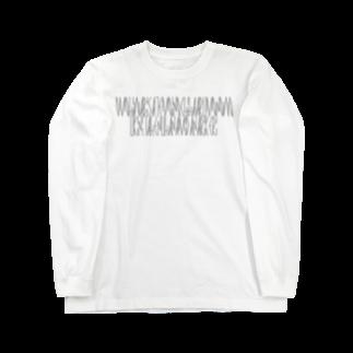 カナクギフォントの「百人一首 82番歌 道因法師」カナクギフォントL Long sleeve T-shirts