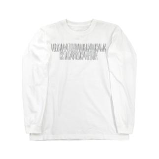 「百人一首 87番歌 寂蓮法師」カナクギフォントL Long sleeve T-shirts