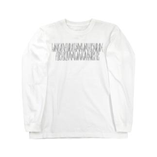 「百人一首 96番歌 入道前太政大臣」カナクギフォントL Long sleeve T-shirts
