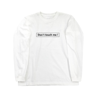 Don't touch me ! 2D Long sleeve T-shirts