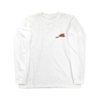 ネズミ Long sleeve T-shirts