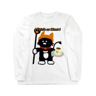 お肉大好きリリ太郎 Long sleeve T-shirts