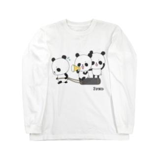 三頭のパンダ・トレーニング Long sleeve T-shirts