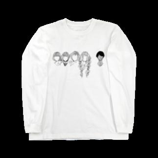 物部書房の『白紙のあなた』 Long sleeve T-shirts