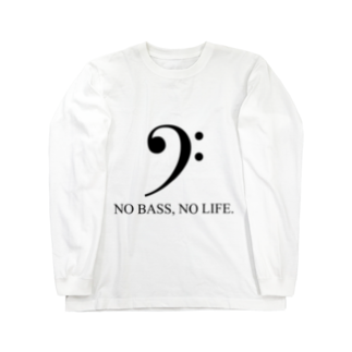 もりてつのNO BASS, NO LIFE. Long sleeve T-shirts