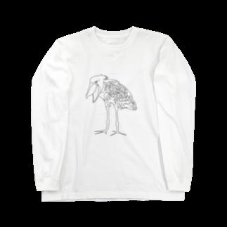 山内 遼のハシビロコウ Long sleeve T-shirts