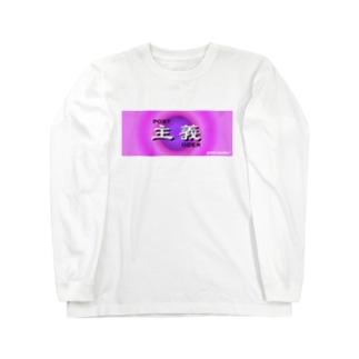 002 oo Long sleeve T-shirts