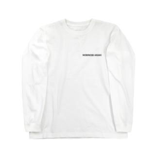 あらきさんのためのグッズ Long sleeve T-shirts