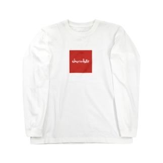 chocolateskateboards Long sleeve T-shirts