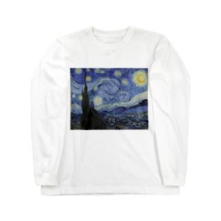 星月夜 Long sleeve T-shirts