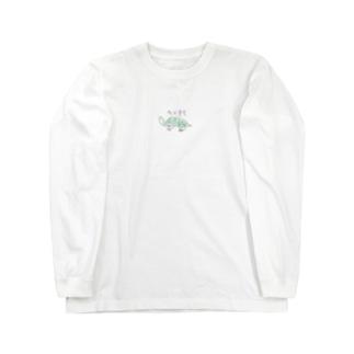 うちのカメきち Long sleeve T-shirts