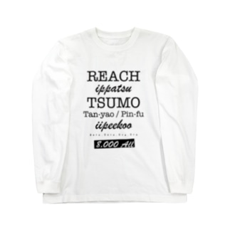 LETTERS - 8000all Long sleeve T-shirts