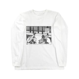 晴明対道尊 Long sleeve T-shirts
