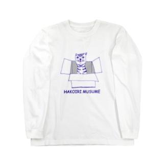 箱入り娘 Long sleeve T-shirts