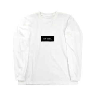 Lifesucks_white Long sleeve T-shirts
