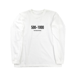 POINTS - 500-1000 Long sleeve T-shirts