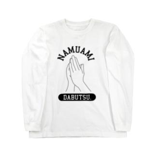 すがりつきⅡ Long sleeve T-shirts