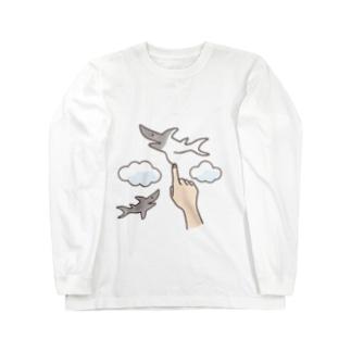 想像力が溢れてたまらない人 Long sleeve T-shirts