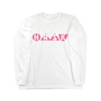 ホラーな作文部コラボ「HRSK」 Long sleeve T-shirts