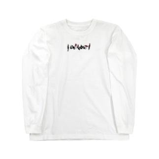 BASIC LOGO Long sleeve T-shirts