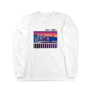 1989〜熱海〜 Long sleeve T-shirts