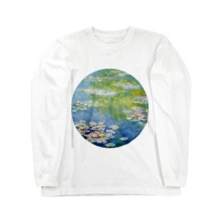 名画で彩る生活、クロード・モネその1 Long sleeve T-shirts