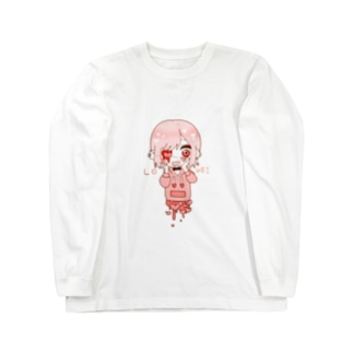 らぶくん Long sleeve T-shirts