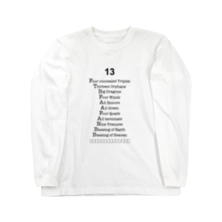 LETTERS - 13 Long sleeve T-shirts