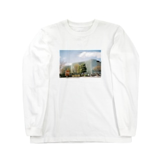 びじゅつかん Long sleeve T-shirts