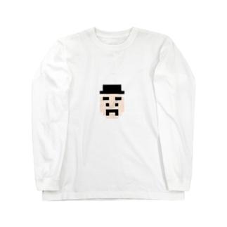 おじさん Long sleeve T-shirts