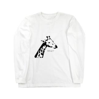 いかついキリンさん Long sleeve T-shirts