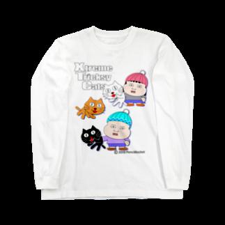 ネコ兄弟のネコ兄弟 tXTC_59 Long sleeve T-shirts