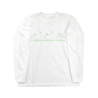 かわいそうな羊と亀 Long sleeve T-shirts