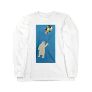 ふうせんシロクマ Long sleeve T-shirts