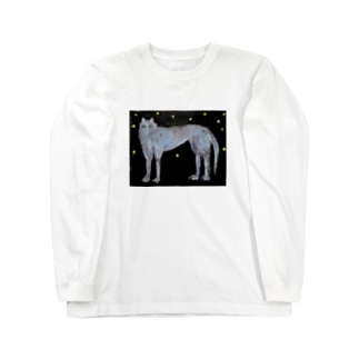 スターリー狼 Long sleeve T-shirts