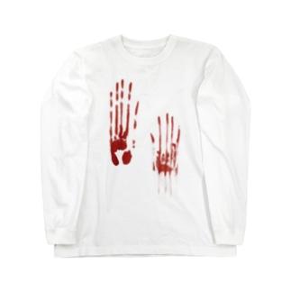 血塗られた手形シリーズ Long sleeve T-shirts