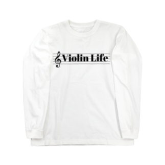 もりてつのViolin Life Long sleeve T-shirts