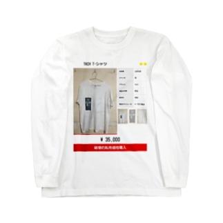 TYSM T-SHIRT LST-shirt Long sleeve T-shirts
