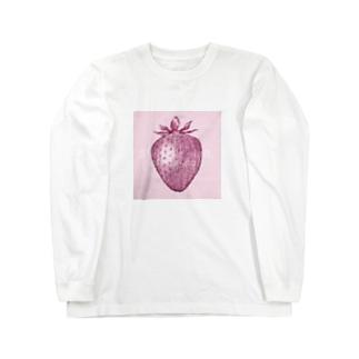 S'il vous plaît, aimez-moi. Long sleeve T-shirts