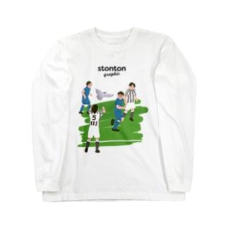 ボールではなく鳩をスローイン Long sleeve T-shirts