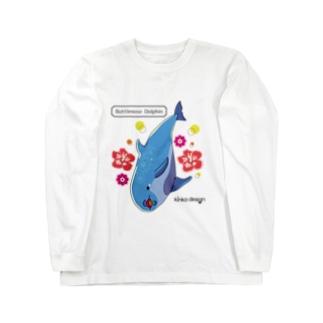 華やかボタニカルなハンドウイルカ Long sleeve T-shirts