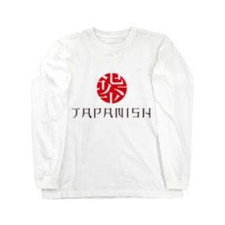 JAPANISH Long sleeve T-shirts