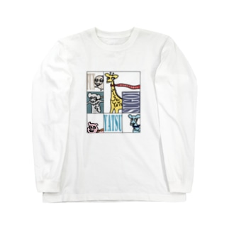 simple-animal37 Long sleeve T-shirts