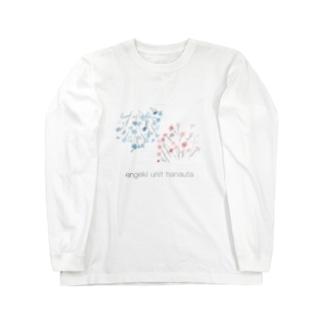かすみ草 ロングTシャツ Long sleeve T-shirts