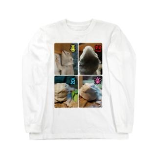 だいふくさん 喜怒哀楽 Long sleeve T-shirts
