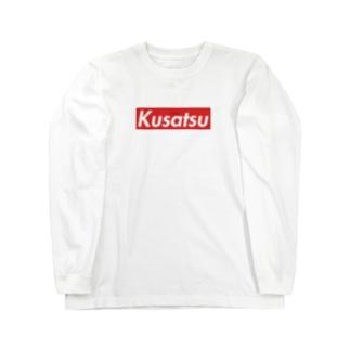 Kusatsu  Long sleeve T-shirts