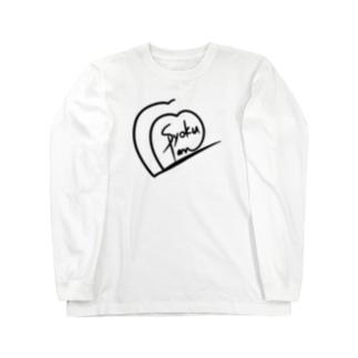 ぱんちゃ サインver. Long sleeve T-shirts
